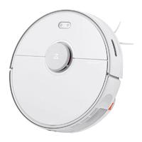 Робот-пылесос Roborock S5 MAX (Global) White/Белый